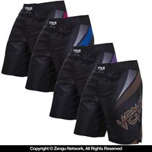 Venum BJJ Ranked Shorts